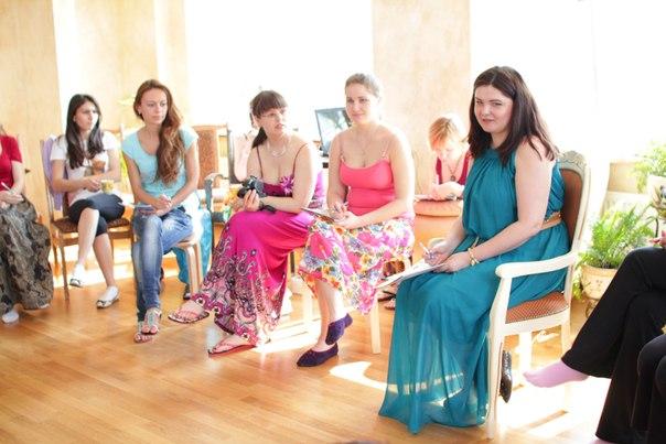 закрытая мастер-группа для женщин